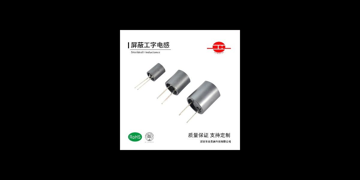 电感是什么元件?电感元件的工作原理
