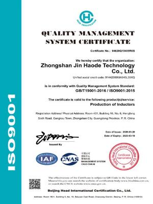 金昊德-ISO9001证书英文版
