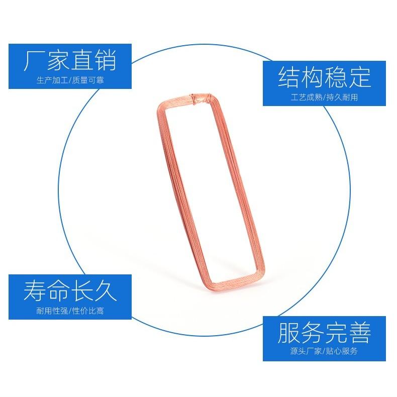 金昊德电感产品:感应线圈