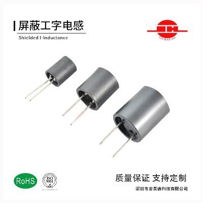屏蔽工字型电感-PKF工字电感
