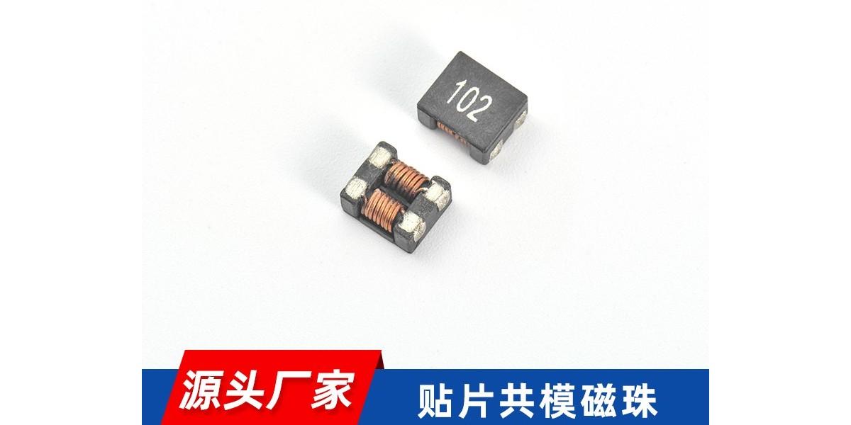 共模贴片电感用法,共模电感线圈的构造