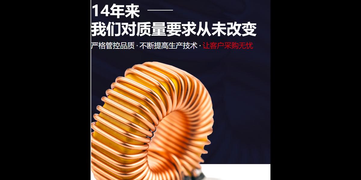 电感厂家:美国逼退华为市场,华为精确反击