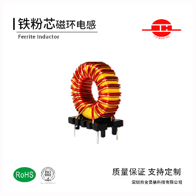 铁粉芯52系列磁环电感