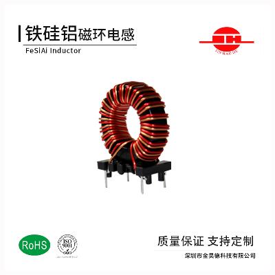 铁硅铝磁环电感