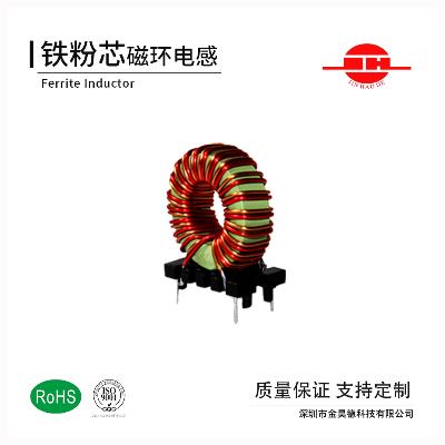 TC铁粉芯26系列磁环电感