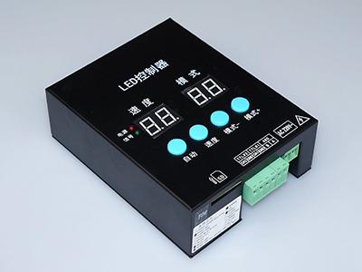 电源控制器