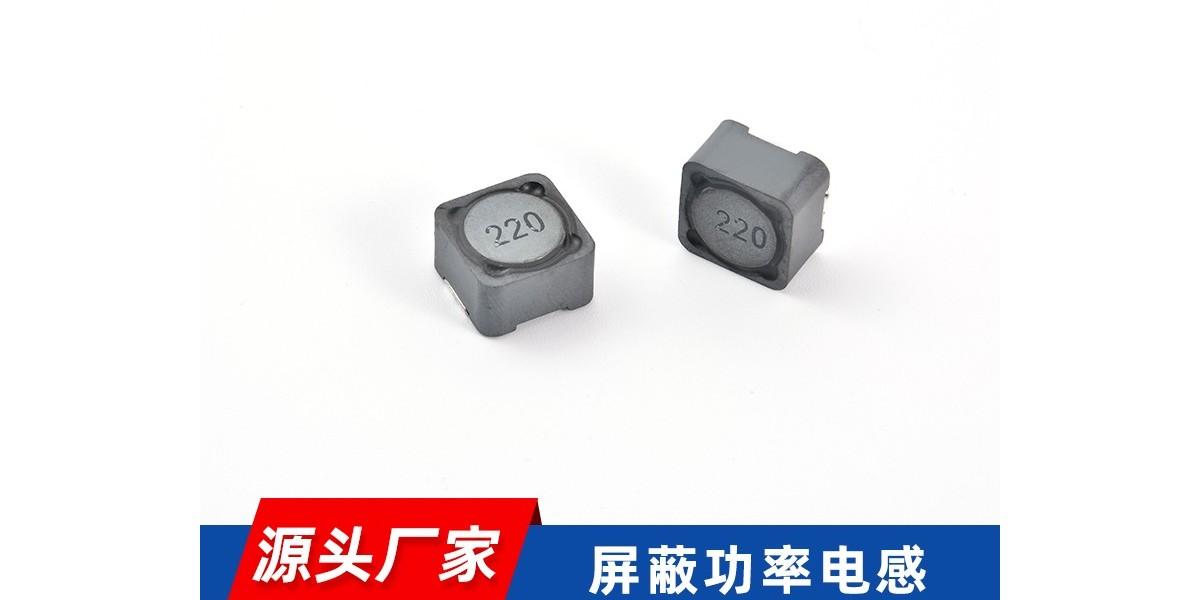 电感产品价格不再是考核电感厂家的标准