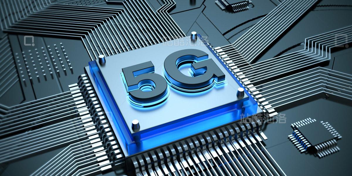 金昊德电感浅谈5G时代下的电感需求