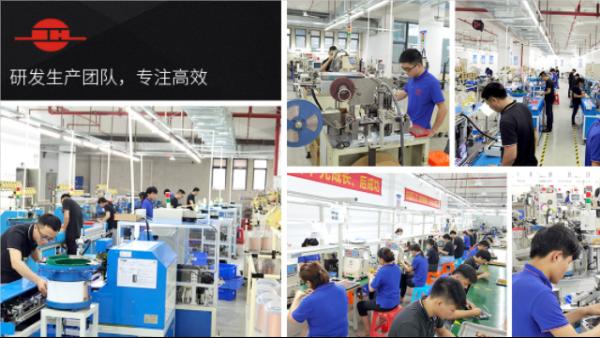电感厂家:生产效率电感厂家金昊德